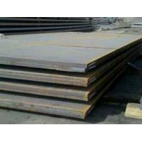 Buy cheap ASTM A36 carbon steel plate from wholesalers