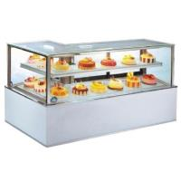 Buy cheap Refrigerated Display Cabinets from wholesalers
