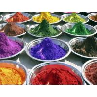 Buy cheap SOLVENT DYES METAL COMPLEX SOLVET DYES product