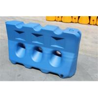 Buy cheap Safety Plastic Barrier from wholesalers