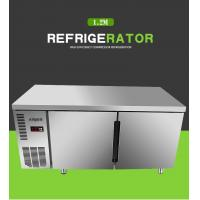 Buy cheap 1.2m High Density Insulation Foaming Worktop Freezer and Refrigerator from wholesalers