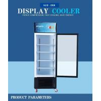 Buy cheap Single Glass Door Direct Cooling Upright Refrigerator from wholesalers