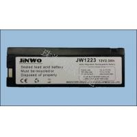 Buy cheap Branded Medical Battery Battery for Mindray Patient Monitor from wholesalers