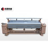 Buy cheap MW851 Water Jet Loom from wholesalers