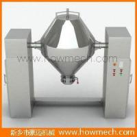 Buy cheap HMZHseries double cone dry powder blender from wholesalers