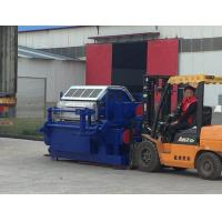 Buy cheap 8 Faces Auto Egg Tray Forming Machine from wholesalers