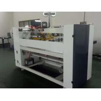 Buy cheap Semi-Auto Carton Box Stitching Machine from wholesalers