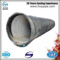 Buy cheap Cement Mortar Lining Ductile Iron Pipe Fittings Bitumen Coating from wholesalers