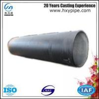Buy cheap Epoxy Liquid Ductile Iron Pipe Fittings Cement Mortar Lining from wholesalers