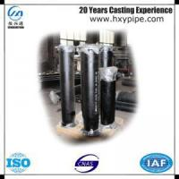 Buy cheap ISO4179 Double Flanged Pipe with Cement Mortar Lining from wholesalers