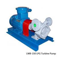 Buy cheap LPG Dispenser Components LWB-150 LPG Turbine Pump|LWB-150 LPG Turbine Pump-2 from wholesalers