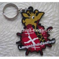 Buy cheap fashion 2d pvc keychain from wholesalers