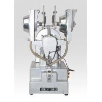 Buy cheap FSD-MZ50 Automatic Button Machine from wholesalers