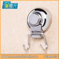 Buy cheap Bathroom and Kitchen Seamless Hook Strong Sucker Hook Nail Free from wholesalers