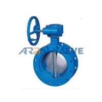 Buy cheap Gear Box Butterfly Valve from wholesalers