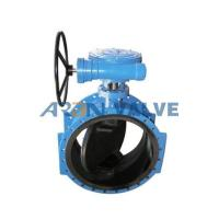 Buy cheap Rubber Lined Butterfly Valve product
