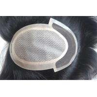 Factory price high quality Indian remy hair silk skins toupee for men