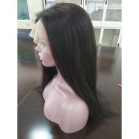 Buy cheap Factory price human hair full lace wigs wholesale lace wigs from wholesalers