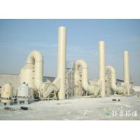 China Activated carbon adsorption tower on sale