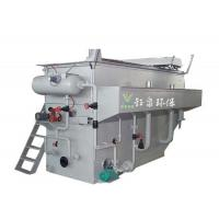 Buy cheap Combined dissolved air flotation unit from wholesalers