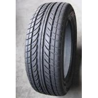 Buy cheap PCR TYRE No: tyre 016 product