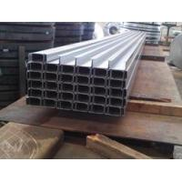Buy cheap Steel channel China manufacturer wholesale cheap price C type channel steel purlin reinforced from wholesalers