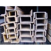 Buy cheap U Channel Steel Beam for scaffolding construction from wholesalers
