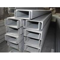 Buy cheap Standard size c channel purlin c channel purlins specification galvanized steel z purlin from wholesalers