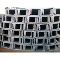 Buy cheap Steel channel Steel channel house building/greenhous use C channel/C channel price from wholesalers