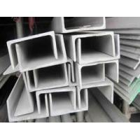 Buy cheap c channel steel dimensions, metal c section purlin from wholesalers