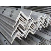 Buy cheap Angle steel Angle Steel Palisade for Africa Masts and Towers for Telecom from wholesalers
