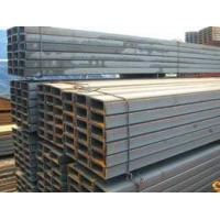 Buy cheap A36/SS400/Q235/JIS Standard c channel steel/u channel sizes product