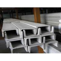 Buy cheap Steel channel New Promotion c type channel steel perforated profile from wholesalers