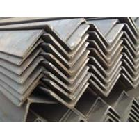 Buy cheap Angle steel hot rolled low carbon mild steel angle bar black carbon steel equal angle angle bar from wholesalers