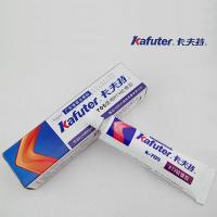 Buy cheap Clear RTV Silicone Sealant from wholesalers