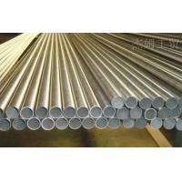 Buy cheap Nickel tube product