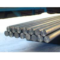 Buy cheap Zirconium rods product