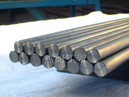 Quality Zirconium rods for sale