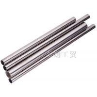 Buy cheap Zirconium tube product