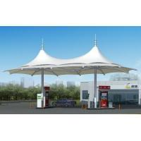 Buy cheap Patio Huge garden umbrella from wholesalers