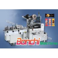 Buy cheap Packing Machine FWM500-B Cut and Flow Wrapper product