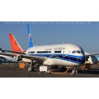 Buy cheap Air Freight from wholesalers