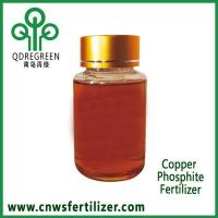 Buy cheap Copper Phosphite Liquid Fertilizer for Copper Dificiency and Plant Fungicides from wholesalers