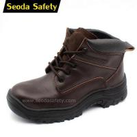 Buy cheap Cement safety shoes SF-731 from wholesalers
