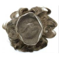 Buy cheap Bleached Knots Natural Looking 100% Human Hair Full Swiss Lace Invisible Men Toupee from wholesalers