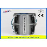 Buy cheap Police Horn Durable Ambulance Siren for Sale, 100W Police Siren Horn from wholesalers