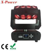 Buy cheap Rolling 360 Spider Beam LED Beam Moving Light Music Activated LED Lights from wholesalers