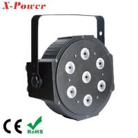 Buy cheap 7pcs Small Quad In One Mini Par Cans LED Stage Light for Disco Party from wholesalers