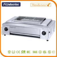 Buy cheap Gas Smokeless Barbecue Oven from wholesalers