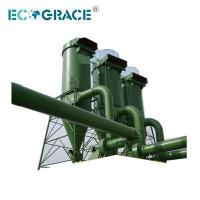 Buy cheap Woodworking Plant Cyclone Dust Collector from wholesalers